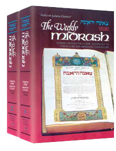The Weekly Midrash / Tzenah Urenah - 2 Volume Shrink Wrapped Set