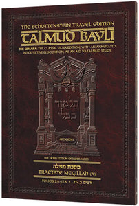 Talmud Bavli - Schottenstein English Travel Edition  [1st part]