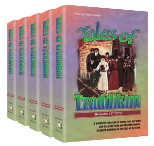 Tales Of Tzaddikim - 5 Volume -Full Set