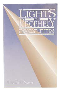 Lights Of Prophecy