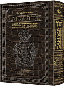 Stone Edition Tanach - Pocket Size Edition Hebrew-English- Alligator Leather