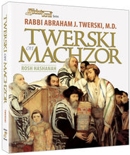 Load image into Gallery viewer, Twerski on Machzor - Rosh Hashanah