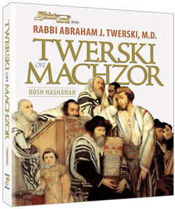 Twerski on Machzor - Rosh Hashanah