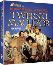 Load image into Gallery viewer, Twerski on Machzor - Yom Kippur