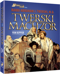 Twerski on Machzor - Yom Kippur