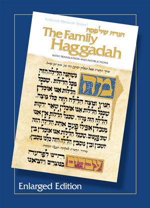 Family Haggadah: Enlarged Edition