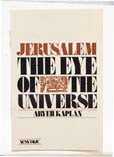 Jerusalem, Eye Of The Universe - Softcover