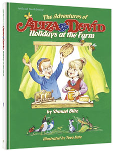 Adventures of Aliza and Dovid: Holidays at the Farm