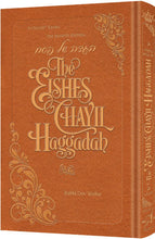 Load image into Gallery viewer, The Eishes Chayil Haggadah