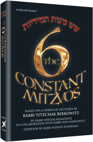 The Six Constant Mitzvos - Pocket Size (Softcover)