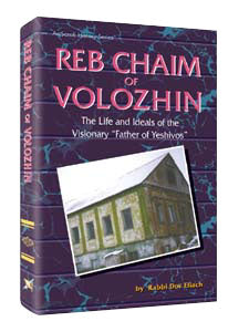 Reb Chaim Of Volozhin