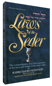 Laws of the Seder - Pocket Size - ( Softcover)