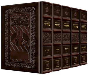 ArtScroll  Machzor -  5 Volume Set - Full Set  - Hebrew English - Yerushalayim Brown Leather  - Sefard - Full Size