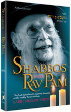 Load image into Gallery viewer, Shabbos With Rav Pam