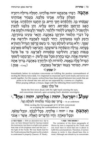 The  ArtScroll  Women's Siddur - Ohel Sarah  Hebrew- English: Sefard - Full Size- Dark Brown Leather