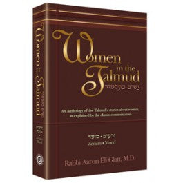 Women in the Talmud