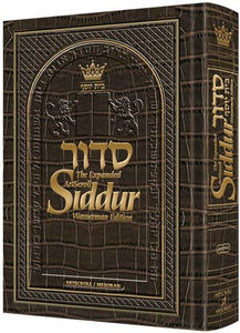 The  Artscroll Complete Siddur Wasserman Ed- Hebrew- English:  - Ashkenaz - Alligator Leather