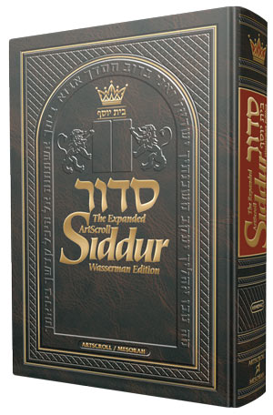 The ArtScroll Complete Siddur Hebrew- English -Large Type-  Wasserman Edition - Ashkenaz