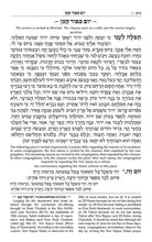 Load image into Gallery viewer, The ArtScroll Complete Siddur Hebrew- English Wasserman Edition - Ashkenaz - Maroon Leatherze