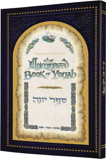 The Illuminated Book of Yonah