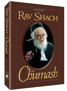Rav Shach on Chumash