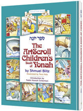 Load image into Gallery viewer, The Artscroll Children's Book of Yonah
