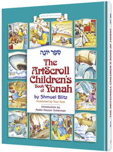 The Artscroll Children's Book of Yonah