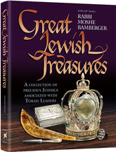 Great Jewish Treasures