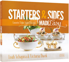Starters & Sides Made Easy (Softcover)