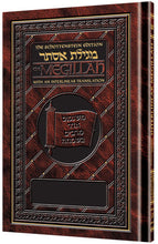 Load image into Gallery viewer, Schottenstein Ed Interlinear Megillah (Softcover)