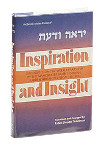 Inspiration and Insight - Torah