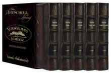Load image into Gallery viewer, ArtScroll  Machzor -  5 Volume Set - Full Set  - Hebrew English - Yerushalayim Hand-Tooled 2-Tone Brown Leather - Sefard   - Full Size
