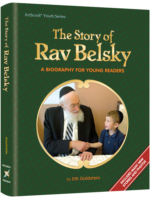 The Story of Rav Belsky