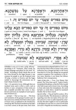 Load image into Gallery viewer, Schottenstein  Machzor Interlinear Yom Kippur -Hebrew English - Ashkenaz - White  Leather - Pocket Size