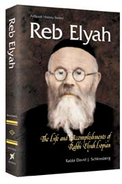 Reb Elyah - Softcover