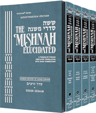 Load image into Gallery viewer, Schottenstein Edition Mishnah  ( Mishnayos) Elucidated - English - Pocket Size
