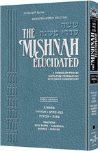Load image into Gallery viewer, Schottenstein Edition Mishnah (Mishnayos) Schottenstein Edition Elucidated - English - Full Size