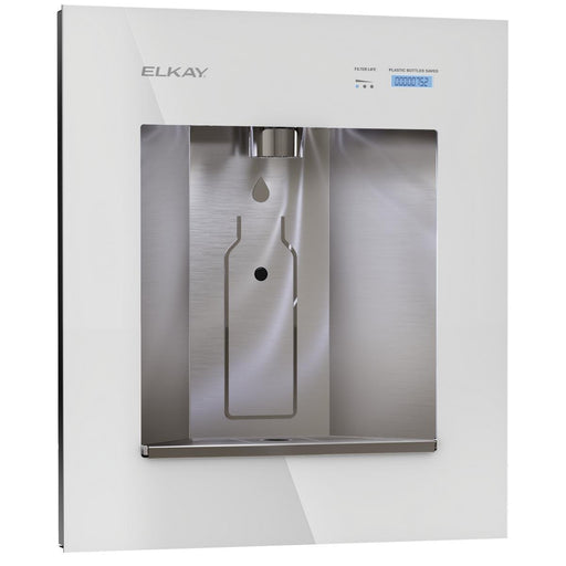 Elkay ezH2O Liv Built-in Filtered Water Dispenser with Remote Chiller-DirectSinks