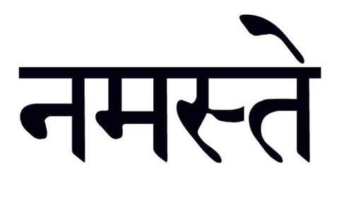 The word Namaste written in Sanskrit language for the blog post meaning of namaste