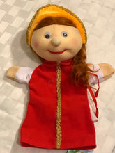 Ukrainian puppet - red dress girl puppet