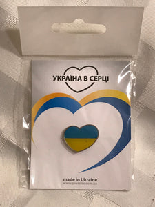 Ukraine enamel heart pin