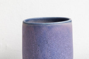 Ametrine Simple Mug - 12 oz.