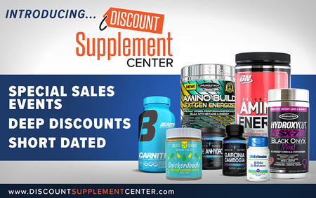 Introducing Discount Supplement Center - a new deal-centric website by QuickShipSupplements.com