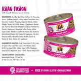 Weruva Asian Fusion With Tuna & Shirasu Canned Cat Food