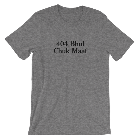 404 Bhul Chuk Maaf Tee (Heather)