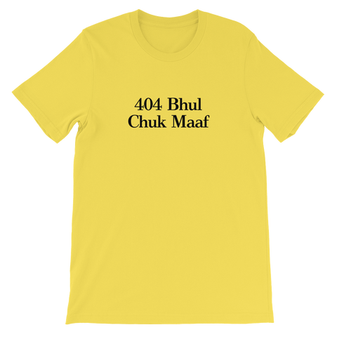 404 Bhul Chuk Maaf (Yellow)