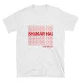 Shukar Hai Tee (White Or Black)