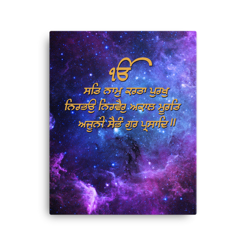 "Mool Mantar Space Canvas (16"" x 20"")"