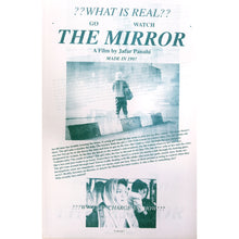 ?WHAT IS REAL? The Mirror riso poster
