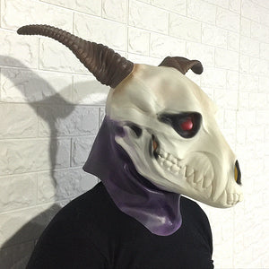 Animal Skull Face Mask